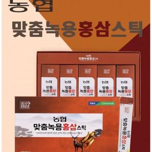 충북인삼농협 맞춤녹용홍삼스틱/30포